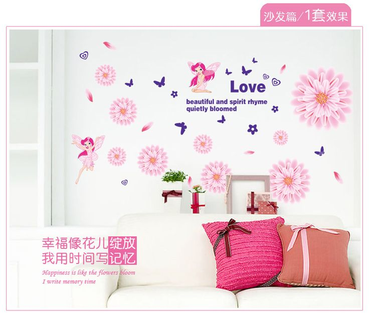 Cheap Wall Stickers On Sale At Bargain Price, Buy Quality Wallpaper Silver,  Paper Work Part 56