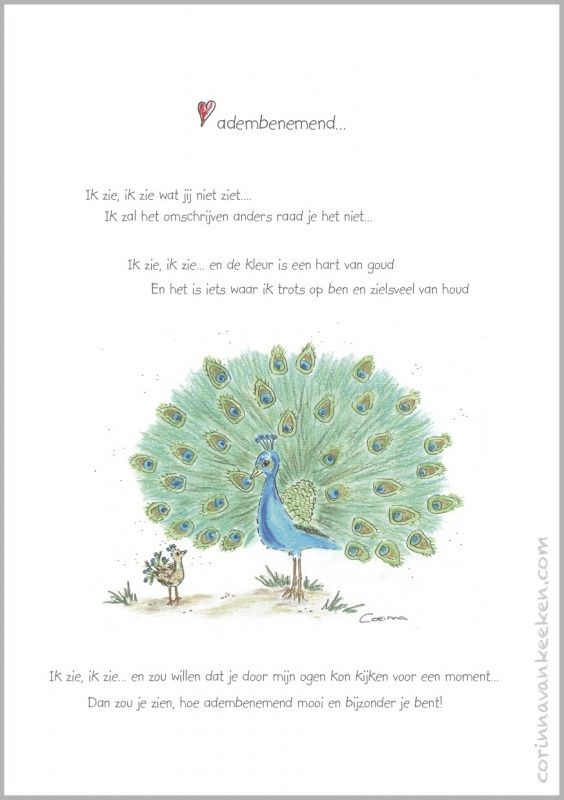 Wenskaart 'Adembenemend'