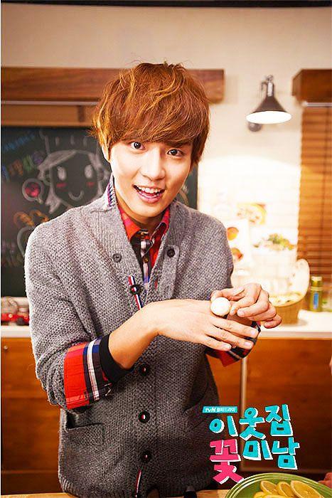 Yoon Shi Yoon Flower Boy Next Door 1000+ images ab...