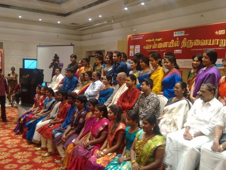 PRESS MEET OF CHENNAIYIL THIRUVAIYARU