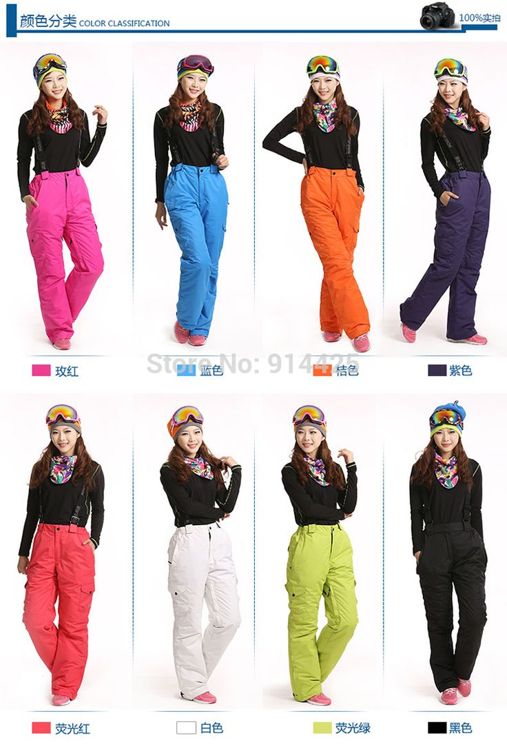 Compare Prices on Ski Pants Women- Online Shopping/Buy Low Price ...