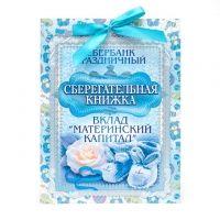 Подарок на рождение ребенка, купить подарок на выписку из роддома. #магазиндлямам #дети #фотографноворожденных #1months #мамаисын #выпискамалыша #26недель