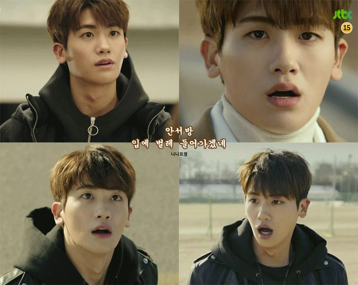 Strong Woman Do Bong Soon Quotes: 333 Best Park Hyung Sik Images On Pinterest