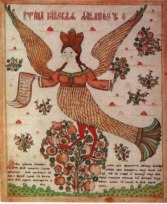 айская птица Алконост. Конец 18 - начало 19 века. Название: «Птица райская Алконос». На свитке в руке: «Праведницы во веки живут и от Господа мзда им и попечение их пред Вышним сего ради приимут».
