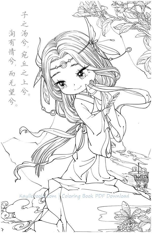 Download Chinese Anime Portrait Coloring Page Pdf Fairy Coloring Book Coloring Books Easy Love Drawings