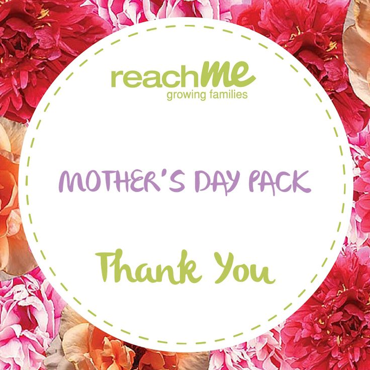 The Mother's Day Goodie Box has SOLD OUT!!! Thank you everyone for supporting the Mother's Day Pack by purchasing a pack or two (or even more!). We have been overwhelmed by the number of you wanting to purchase our premium pack and we are now working on the others for this year so keep an eye out for an email and make you sure you read it.