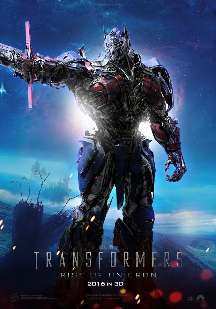 transformers 5 rise of unicron 2016 poster by krallbaki. Black Bedroom Furniture Sets. Home Design Ideas