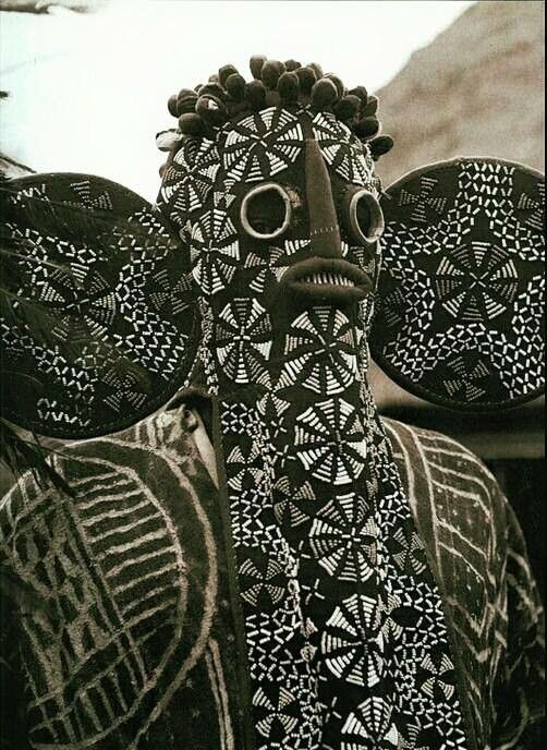 Pende people - Congo
