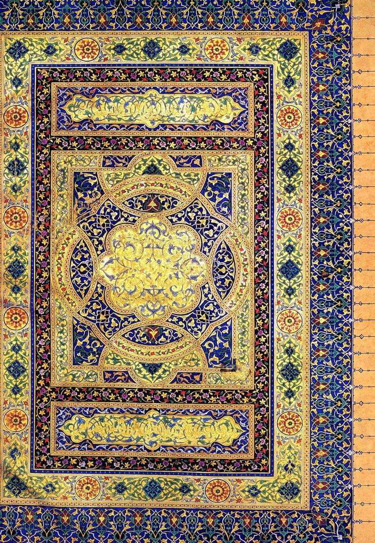 Enluminure, artiste inconnu, Shâhnâmeh de Baysonqori, 1429, Palais du Golestân
