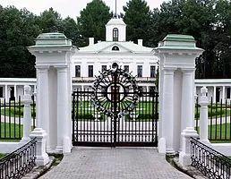 slavianka-tur | Середниково М. Ю. Лермонтова