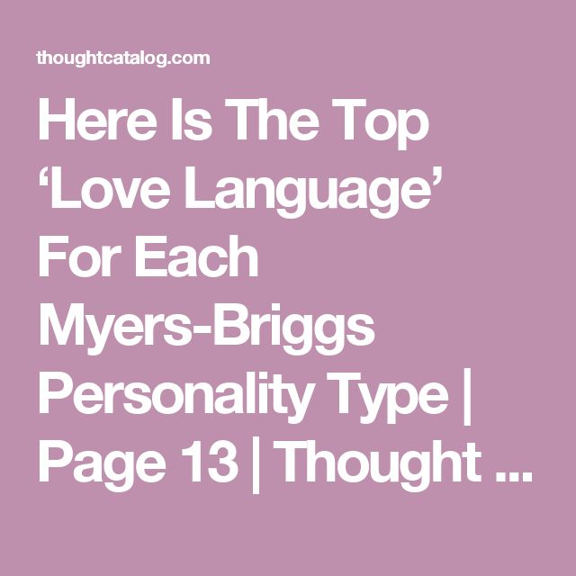 best myers briggs quiz ideas personality test here is the top love language for each myers briggs personality type