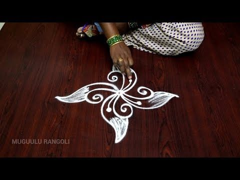 simple and easy rangoli designs simple rangoli designs for beginners rangoli images with dots 2017 - YouTube