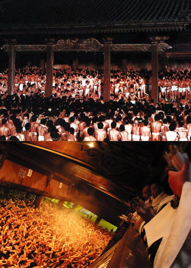 Saidai-ji Temple Eyou 西大寺会陽 2016/2/20    9000人の参加者で熱気溢返る境内