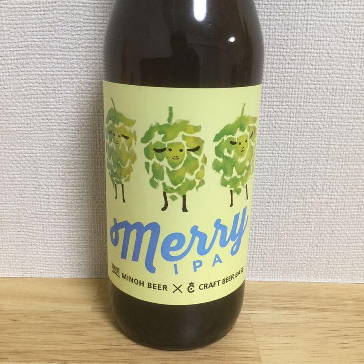 merry IPA | 箕面ビール×クラフトビアベース
