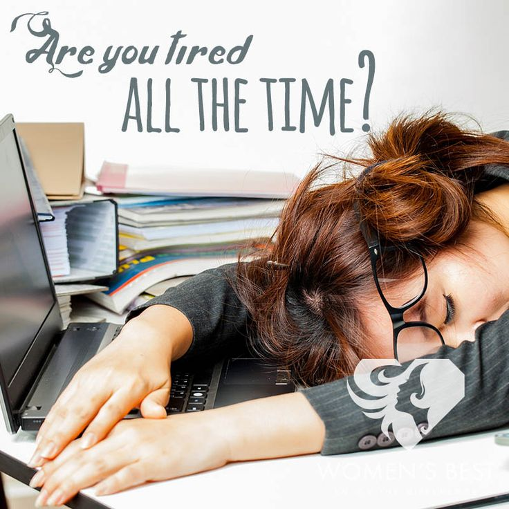Are you tired all the time? Check out these helpful tips from Women's Best to keep you awake during the day!