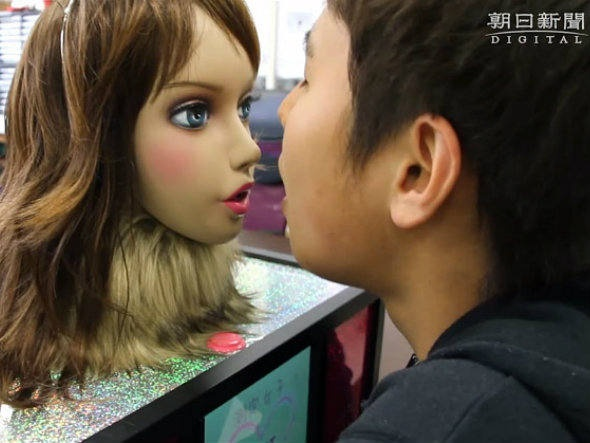 Robô em formato de cabeça de mulher, da empresa japonesa CrazyLabo, capaz de detectar mau hálito