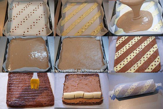 「キリン模様のバナナロールケーキ・レシピ」の画像 ちょっとの工夫でかわいいケーキ  Ameba (アメーバ)