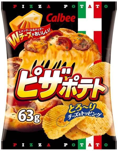【悲報】 ピザポテト、販売休止    2016年に北海道を襲った複数の台風被害でジャガイモの収穫が減り、ポテトチップスの生産に影響が出ている。 カルビーは4月15日から18種類の販売終了を、湖池屋では3月末をもって16種類の販売終了・種類をそれぞれ決めた。  カルビーの担当者によると、15日から販売を終了するのは、ポテトチップスの「フレンチサラダ」や「しょうゆマヨ」、「梅」味など18種類。 主力製品の「うすしお」や「コンソメパンチ」などの販売は継続するが、22日からは「ピザポテト」など、販売を一時休止するものがさらに15種類増える。