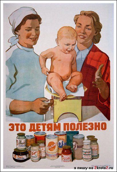 СССР !!!