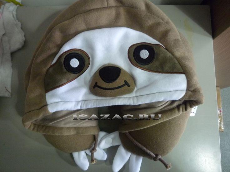 Кигуруми подушка для шеи Ленивец