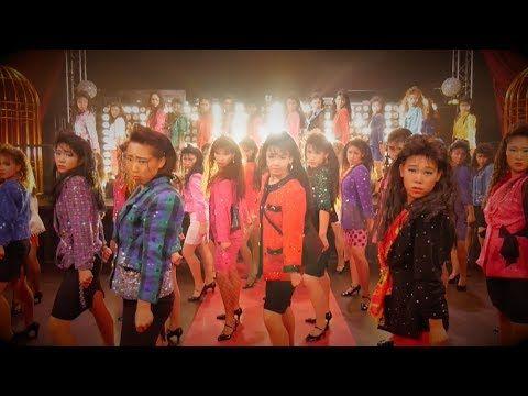 【TDC】バブリーダンスPV 登美丘高校ダンス部 Tomioka Dance Club - YouTube #ダンス #Dance
