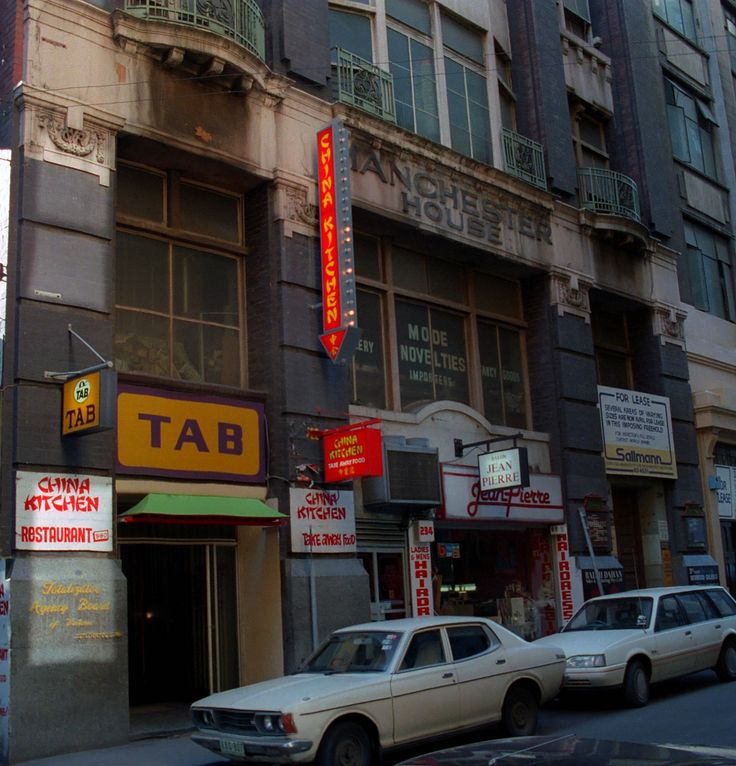 Manchester House Flinders Lane 1985. Note the datsun 180B and The camira. Also the hairdresser and the TAB.