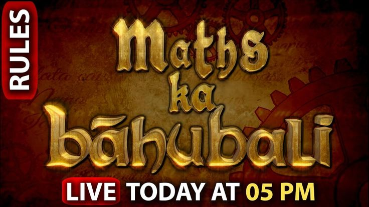 1 | MKB | Maths ka Bahubali | Promo | Coming On 26-April-2017 | MG ...