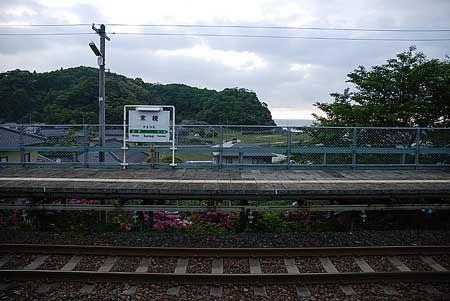 今、改めて東日本大震災を振り返りたい。この駅も地震に崩れ、あの海からの津波は集落を破壊した。[2010/5 JR常磐線 末続駅]© 2010 風旅記(M.M.) 風旅記以外への転載はできません...