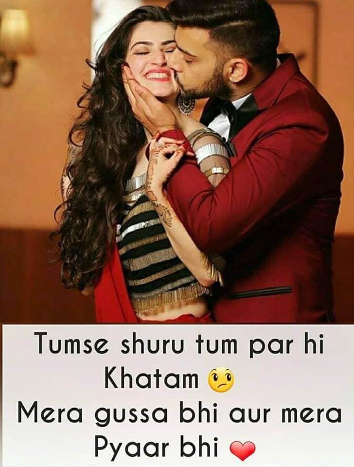 Romantic Hindi Love Shayari Sms For Couple Shayari Image Love Shayari Romantic Funny Whatsapp Videos