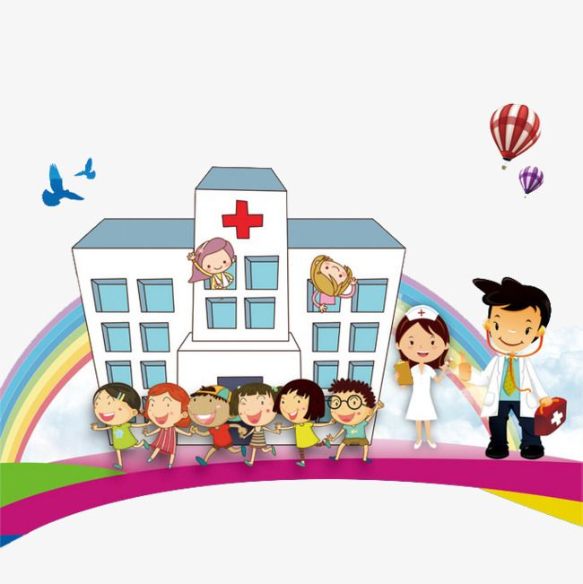 Maternity And Child Care Pediatric Hospital Cartoon Illustration Cartoon Illustration Illustration Cartoon