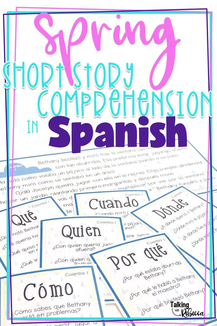 Short Story Comprehension Is Fun For Your Students In This Resource Full Of Spring Themed Stories Vocabulary In Context Speech Therapy Materials Speech Therapy [ 1104 x 736 Pixel ]