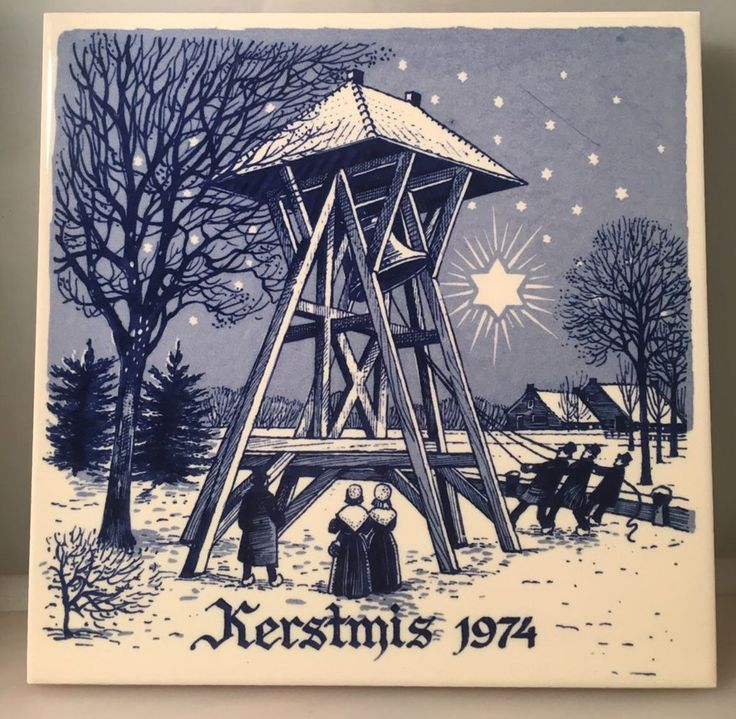 RARE Delft Blue Kerstmis 1974 Christmas Holiday Trivet Wallhanging Night Scene  | eBay