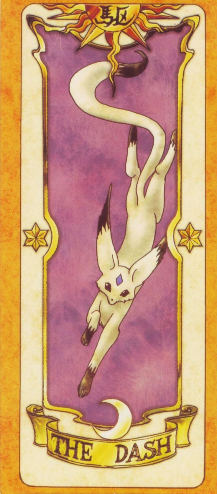 Clow Cards (Cardcaptor Sakura) - Dash Card. This was the first episode I…