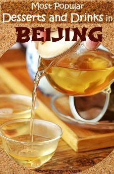 This foodie travel guide presents the most popular desserts and drinks in Beijing, China. #gpsmycity