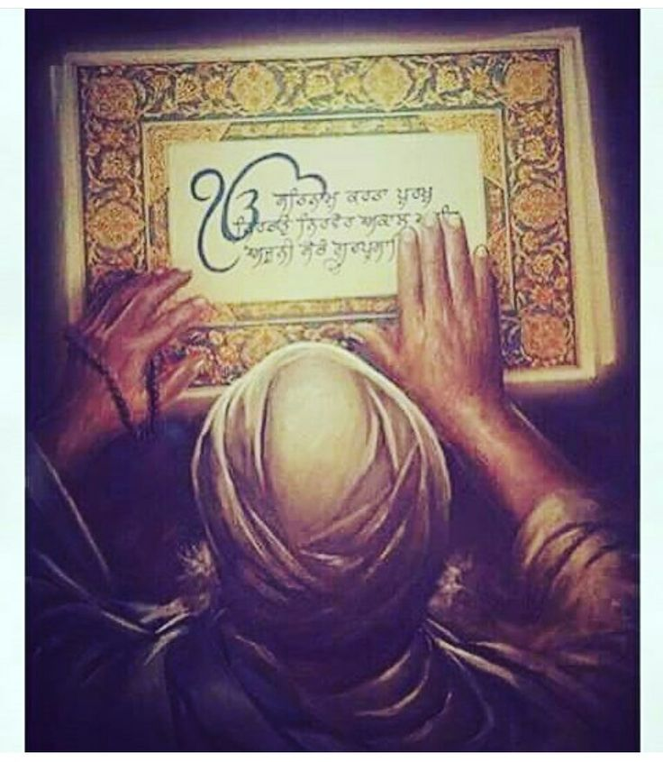 ✿Satnam shri waheguru ji✿