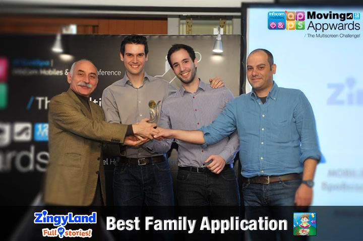 ZingyLand is awarded as the best Family App in the Greek 4th Infocom Mobiles  Apps Awards 2014!