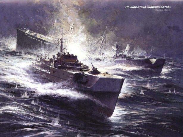 E boat attacking ship.