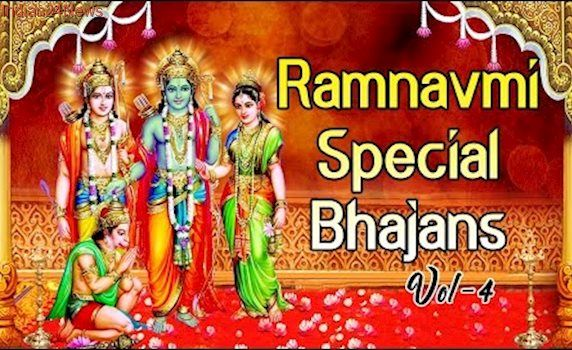 Ramnavmi Special..RAM NAVAMI BHAJANS, ANURADHA PAUDWAL, JAGJIT SINGH I SURESH WADKAR I TRIPTI SHAQYA