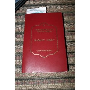 Macedonian New Testament Dynamic Translation with Commentary / Noviot Zavet    $39.99