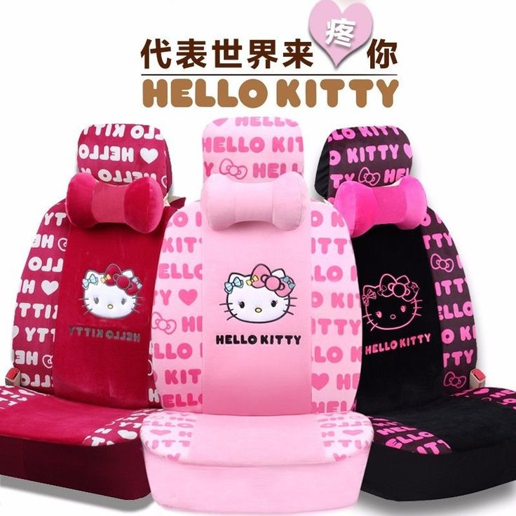 Best Gift ONSALEHello Kitty Pink Princess Series Car Seat Cushion Cover Set