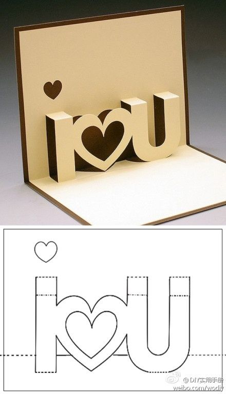 I love you 3D card
