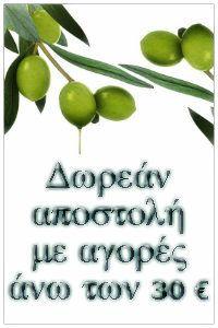 www.propharm.com.gr
