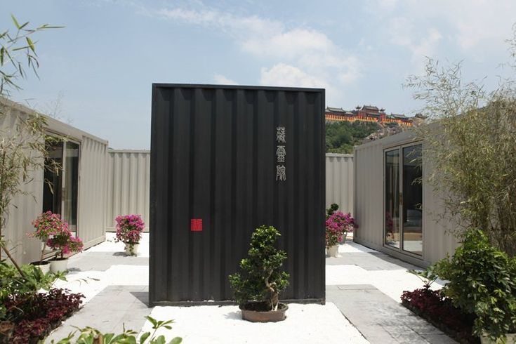 Xiang Xiang Boutique Container Hotel - Picture gallery
