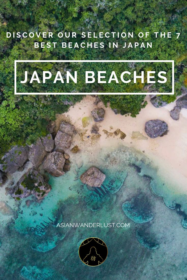 Japan Beaches – Discover our selection of the 7 best beaches in Japan! #travel