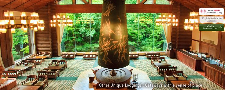 Hoshino Resort in Aomori, Japan- recommended by Youtube Abroad in Japan for it's stunning outdoor hotsprings