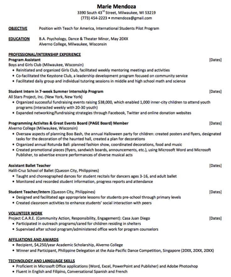 teach for america resume sample - http://exampleresumecv.org/teach-for-america-resume-sample/