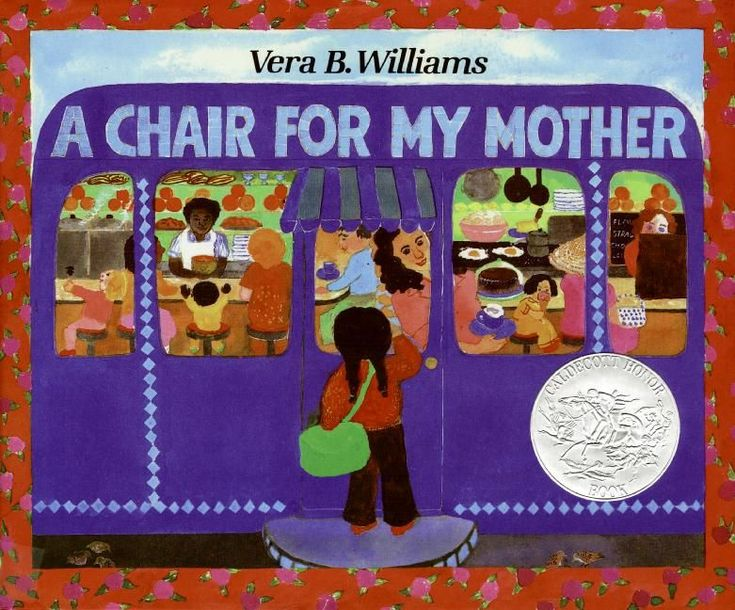 A chair for my mother vera b williams hardcover