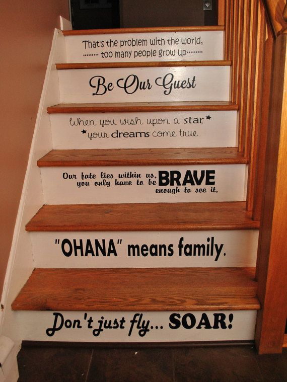 Disney Stair Quotes Disney steps Disney quotes by TweetHeartDecor