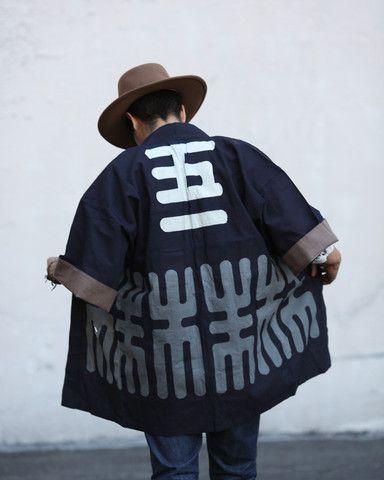 IDEA/NOTE : coat -- Vintage Happi / Festival Jacket: Deep Indigo 06 Kiriko's Wool Felt Hat, 06 | www.kirikomade.com