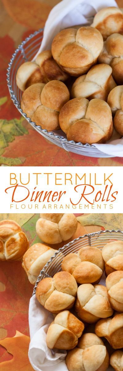 These tender Buttermilk Dinner Rolls are light and delicate without feeling insubstantial. Their rich, buttery flavor makes them perfect rolls for holiday meals. Best of all, this recipe is easy to prepare.